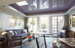 Интерьер зала с натяжным потолком: идеальный цвет и материал