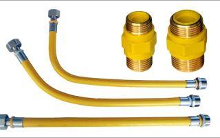 Шланг для газовой колонки для подключения к газу