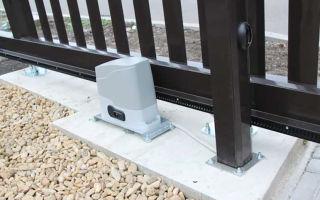 Как выбрать автоматику для откатных ворот?