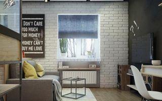Дизайн интерьера двухкомнатной квартиры 45 кв.м