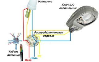 Как подключить уличные светильники