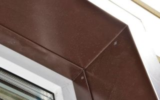 Преимущества и установка наружных откосов из металла