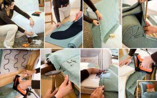 Как выполнить обтяжку дивана своими руками?