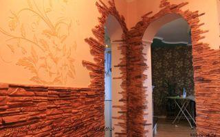 Самостоятельная отделка арок декоративным камнем: преимущества, варианты оформления