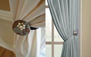 Оригинальные красивые зажимы для штор как способ придания изюминки интерьеру