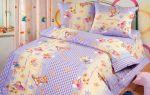 Выбираем постельное белье: сладкие сны на удобной постели