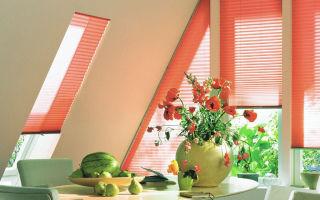Выбираем шторы плиссе для вашего дома