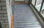 Теплый пол на балконе своими руками: как сделать