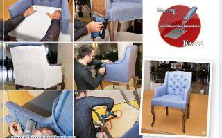 Как сделать стул стремянку своими руками?