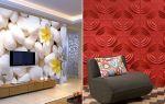 3д обои: 3d на стену в квартиру, фото для гостиной, стереоскопические в интерьере, абстракция, флуоресцентные с эффектом, с рисунком, видео