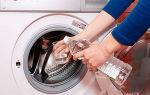 Запах из стиральной машины: что делать и как избавиться