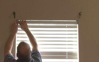 Как установить в квартире горизонтальные жалюзи