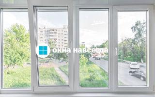 Надежные окна от производителя