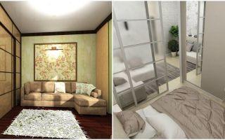 Как выполнить разделение спальни и гостиной?