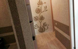 Использование жидких обоев в прихожей и коридоре