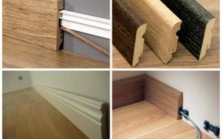 Напольный белый плинтус: простое и оригинальное решение в интерьере