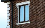 Обрамление и отделка окон на фасаде и в интерьере