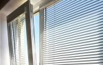 Алюминиевые жалюзи: виды и особенности установки на пластиковые окна