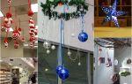Праздничный декор на новый год 2018: 16 классных идей