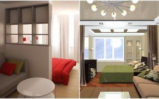 Как из гостинной сделать гостиную и спальню: полезные советы