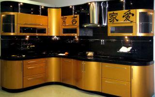 Золотые кухни