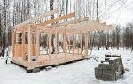 Строительство небольшого каркасного дома