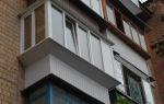 Выполняем остекление балкона своими руками: гид по работам от а до я