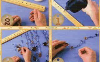 Шторы из бусин своими руками: пошаговая инструкция