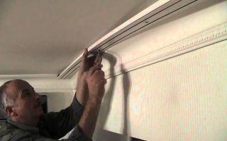 Как повесить гардину к стене и около потолка