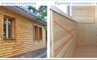Как выполнить обшивку дома блок-хаусом: выбор материала и монтаж своими руками