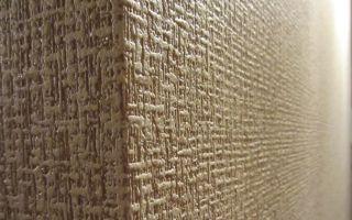 Вспененный винил на флизелиновой основе – недорогие, качественные обои