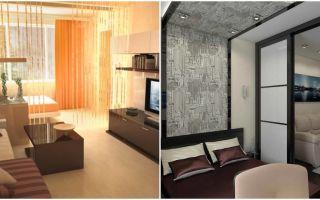 Как выполнить зонирование гостиной и спальни?
