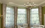 Выбери свой дизайн штор на три окна в комнате!