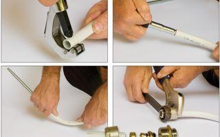 Как соединить трубы из металлопластика
