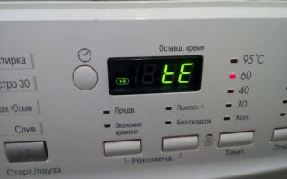 Ошибки и неисправности стиральных машин lg