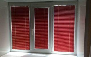 Горизонтальные пластиковые жалюзи для декорирования окон