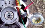 Тахогенератор в стиральной машине (таходатчик, датчик холла)
