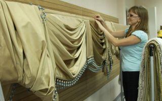 Вся правда о пошиве штор на заказ у мастера