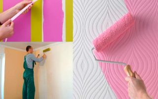 Применение бумажных обоев под покраску