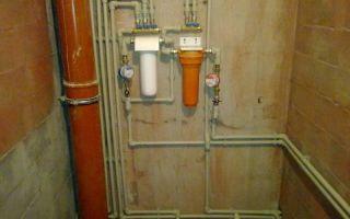Перенос сантехнического оборудования