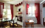 Украшаем интерьер кухни с помощью красных штор и занавесок
