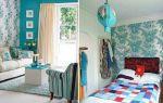 Бирюзовые обои: фото в интерьере, для стен цвет, с коричневым рисунком, комната, бело бирюзовые с цветами, шторы в спальне, бежевые, видео