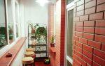 Дизайн балкона из кирпича: секреты грамотной отделки кирпичной кладки
