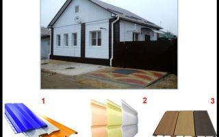 Выполнение обшивки дома различными материалами